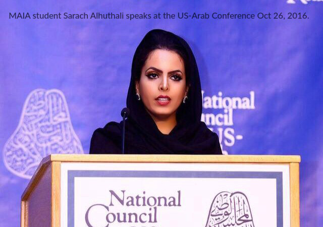 MAIA student Sarach Alhuthali speaks at the US-Arab Conference Oct 26, 2016.